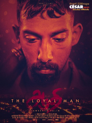The Loyal Man